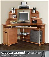 """Комп'ютерний стіл Форум малий Летро / Компьютерный стол """"Форум малый"""" Летро, фото 1"""