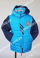 Куртка-двойка для мальчика (мех отстегивается)