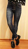 Женские джинсы американка высокая посадка