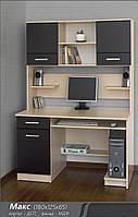 """Комп'ютерний стіл Макс Летро / Компьютерный стол """"Макс"""" Летро, фото 1"""