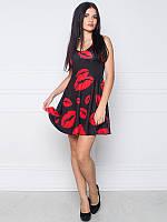 Платье Отпечатки красной помады