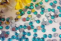 Стразы пришивные акрил бирюзово-голубые 8мм