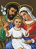 Вишивка ікони бісером Святе Сімейство 23х41