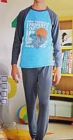 Пижама  подростковая мальчик