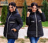 Женская куртка плотность 100/150 холлофайбер