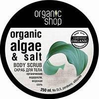 Скраб для тела «Атлантические водоросли» Organic Shop , 250 мл