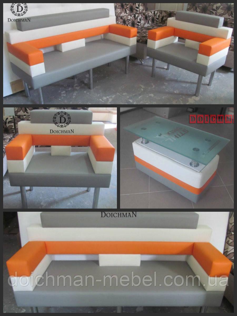 Комплект эксклюзивной мягкой мебели в приемную - Производитель мебели DOICHMAN furniture (Дойчман мебель), филиал мебельной фирмы Польша в Киеве