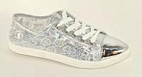 Кроссовки-сетка, пайетки DESUN white, фото 1