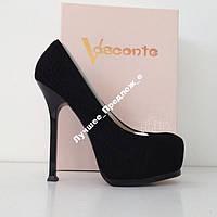 Потребительские товары  Туфли yves saint laurent в Украине. Сравнить ... a1527b64be8
