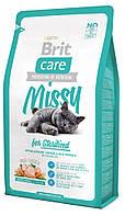 Brit Care Cat 2 kg Missy для стерилизованных кошек