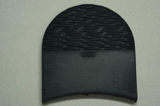 Формованная резиновая набойка для обуви BOX волна мал.черная (Украина), фото 2