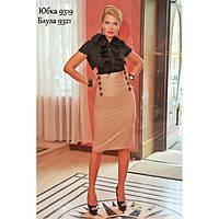 Элегантная узкая юбка, с корсетным поясом -9319