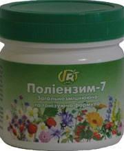 Полиэнзим-7 —280 г — общеукрепляющая и тонизирующая формула - Грин-Виза, Украина