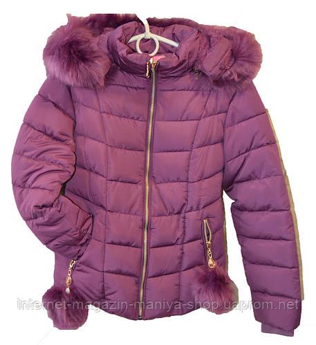 Куртка детская на девочку мех иск.
