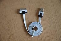 Кабель USB для iPhone iPod