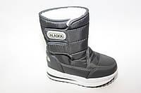 Детская обувь оптом.Зимние дутики  от бренда Alaska разм (с 26-по 31)