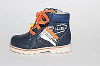 Ботиночки демисезонные для мальчика оранжевые шнурки Клиби
