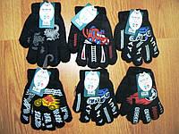 Детские перчатки Avra.via, Венгрия 4-9 рр