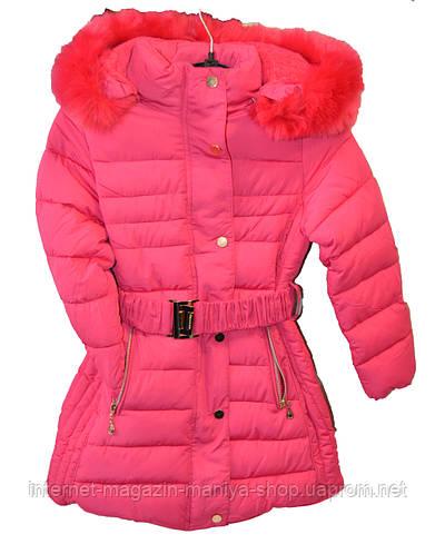 Куртка детская на девочку пояс мех иск.