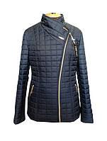 Стеганая женская куртка Моника демисезонная