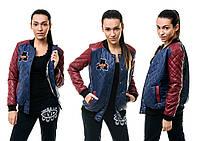 Куртка женская стёганная 22035 gg