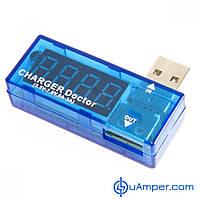 Тестер зарядки USB пристроїв