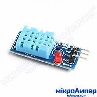 Модуль датчика температури й вологості DHT11