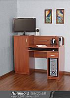 """Комп'ютерний стіл Пінокіо 2 Летро / Компьютерный стол """"Пинокио 2"""" Летро, фото 1"""