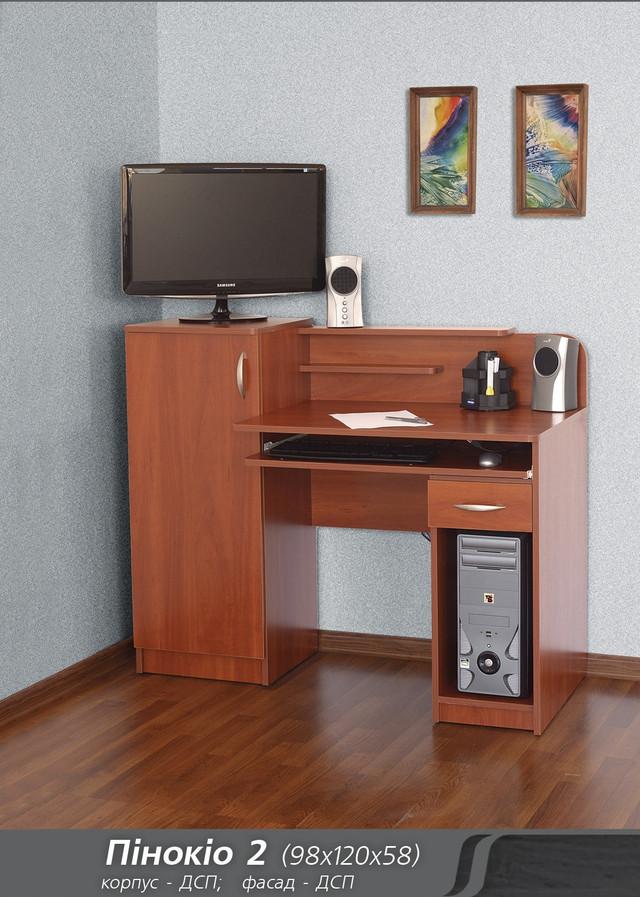 Комп'ютерний стіл Пінокіо 2 Летро