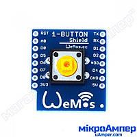 WeMos D1 mini Модуль кнопки