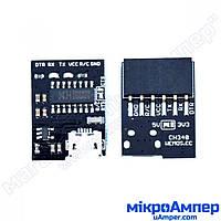 WeMos Адаптер USB для контролерів ch340