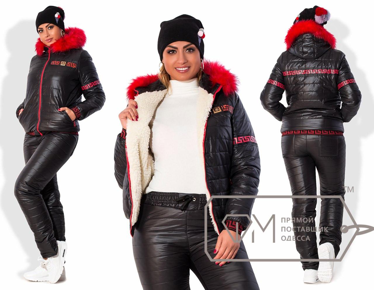 Теплый костюм женский лыжный доставка