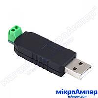 Перехідник USB на RS485 (CH340)