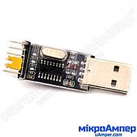 USB-UART перетворювач CH340