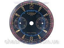 Циферблат для часов СТРЕЛА 3017  Часы