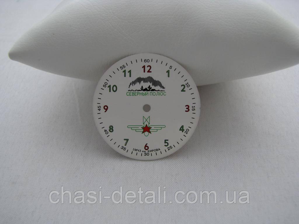 Циферблат для часов Зим, часы