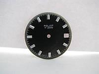 Циферблат для часов полет, фото 1