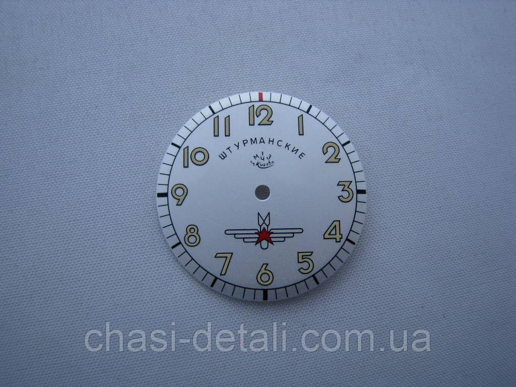 Циферблат для часов Штурманские. Часы