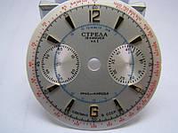 Циферблат для часов СТРЕЛА. Часы, фото 1