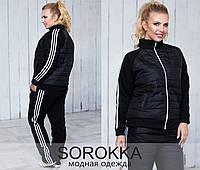Стильный и тёплый женский спортивный костюм батал с 50 по 58 размер