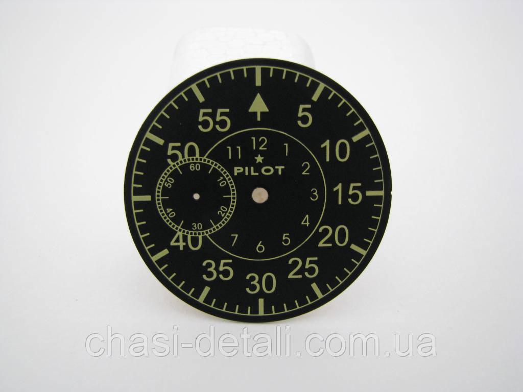 Циферблат. часы PILOT, Молния. Диаметр 43,00мм