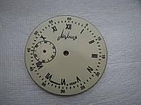 Циферблат для часов Молния. Диаметр - 39,00мм., фото 1