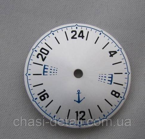 Циферблат для часов Ракета 24 часа. Часы Ракета.