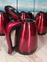 Чайник MS-5006 (нержавейка)