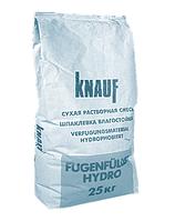 Шпаклевка Knauf Fugenfuller Hydro (Кнауф Фугенфюллер Гидро) 25кг