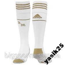 Гетры футбольные Adidas Реал(Мадрид)(арт.V13607)