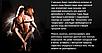 Капли для потенции Молот тора- сильный возбудитель, стойкая эрекция, натуральный состав, фото 6