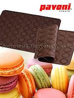 Силіконовий килимок для печива Макаронс - Pavoni