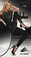 Лосины женские эластик на байке Jujube B869, 800 Den, размер XL (4), 1 шов