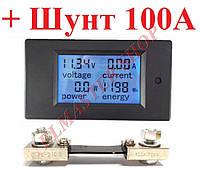 Встраиваемый ваттметр вольтметр амперметр PZEM-051  100A DC
